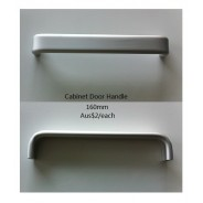 Cabinet door handle (honed/round )