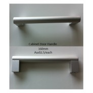 Cabinet door handle (honed/square)